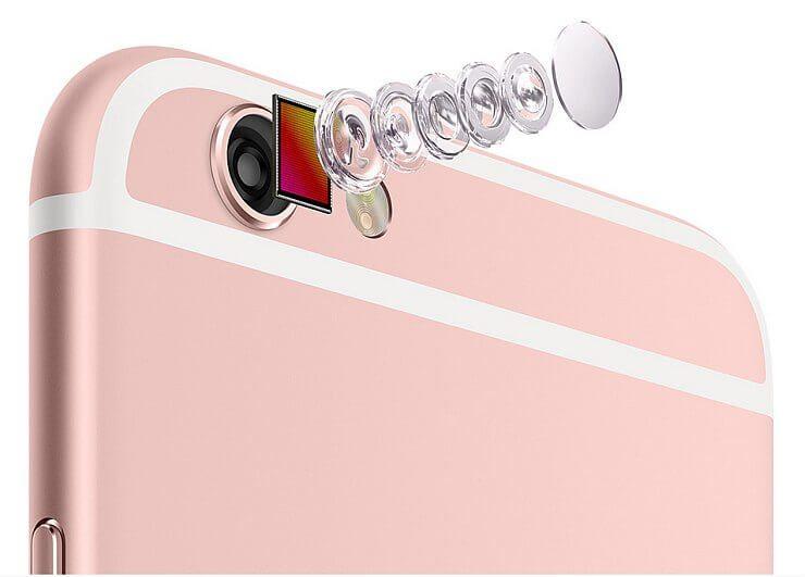 Apple iPhone 6s 8