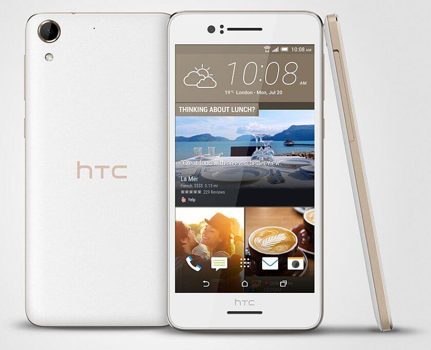 HTC_Desire_728G_WhiteLuxury01