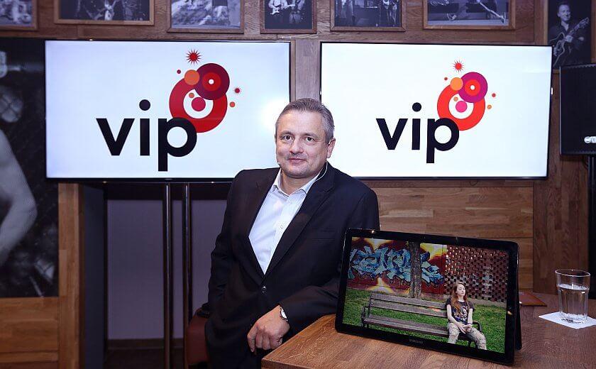 Nova ponuda VIP-a 2