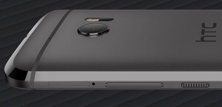 HTC 10 sluzbeno 9